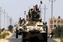"""الجيش المصري يعلن مقتل """"تكفيري"""" وضبط 2 آخرين وسط سيناء"""