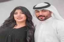 فيديو :زوج سارة الكندري يجبرها على الاعتزال