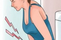 علاج طبيعي وفعال للقضاء على إلتهاب المسالك البولية