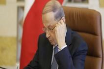 عون: خسائرنا ضخمة بسبب النازحين السوريين ولا بد من عودتهم فورا
