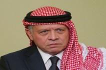 """الملك عبدالله الثاني : """" الأردنيون هم على الدوام نبض هذه الأمة """""""