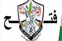 """فتح هددت """"إسرائيل"""" بوقف التنسيق الأمني حال أبرمت تهدئة مع حماس"""