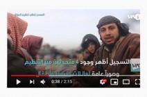 تنظيم داعش من الباغوز : نحن  كأصحاب الاخدود