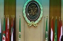 مصر.. انطلاق اجتماع عربي طارىء لبحث أحداث غزة