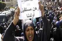 شاهد ماحدت اليوم لطلبة الجزائريين