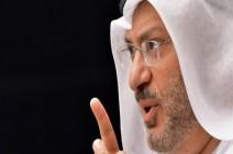 قرقاش: تداعيات الاستهداف السياسي للسعودية ستكون وخيمة