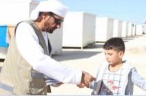 بالصور.. الامارات تنشر الفرح والبهجة بين اللاجئين السوريين في مريجيب الفهود