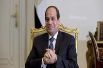 السيسي يصدق على اتفاقية تيران وصنافير  لترسيم الحدود مع السعودية