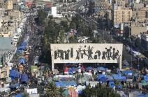 مهلة المحتجين تتقلص.. مواجهات ببغداد والنجف تغلق جسورها