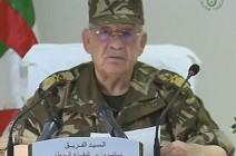 """شاهد :  الفريق قايد صالح يتمسك بإجراء الانتخابات """"تجنبا للفراغ"""" ويتجاهل موعد 4 جويلية"""