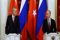 أردوغان: التعاون مع روسيا في مكافحة الإرهاب بسوريا أمر هام