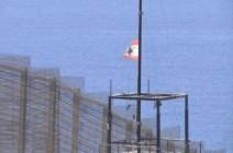 """لبنان يرد على إسرائيل بشأن """"تغيير الموقف 7 مرات"""" بخصوص  ترسيم الحدود"""