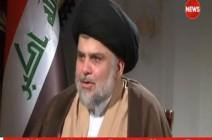شاهد : مقتدى الصدر: علاقتي مع السعودية كانت لصالح الشعب العراقي