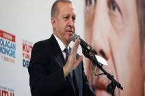 أردوغان: كفاحنا ضد التنظيمات الإرهابية يحمل أهمية كبيرة لحاضر ولمستقبل تركيا