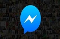 ميزة جديدة تسمح بإقفال فيس بوك مسنجر عبر بصمة الوجه