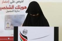 """تعرف على اسماء الفائزين بالانتخابات البلدية في عمان """" الأولى والثانية والثالثة """""""