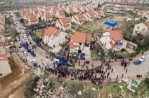 """""""إسرائيل"""" تقيم مستوطنة جديدة على أرض مصادرة بالقدس المحتلة"""