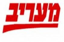 جوزيف بورل: رسالتي إلى إسرائيل.. الضم قتل للسلام وتهديد لأمن المنطقة ويزيد الهوة بين إسرائيل وأوروبا