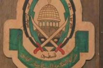 """""""حماس"""": سياسة هدم المنازل بالضفة لن تكسر إرادة شعبنا"""