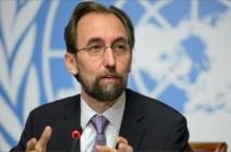 """الأمير زيد : جرائم حلب """" ذات أبعاد تاريخية """""""