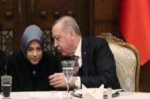 تعرف على الفتاة الأردنية التي تصدرت المشهد في قمة أردوغان وبايدن ..  صور