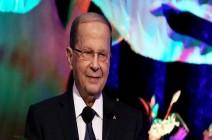 لبنان..كشف موعد الاستشارات النيابية بشأن رئيس الوزراء الجديد