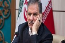 نائب روحاني يقر: النظام يمر بظروف خطيرة وصعبة
