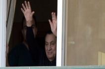 مبارك يعود إلى منزله لأول مرة منذ 6 سنوات