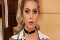 بالصورة : وفاة خبيرة التجميل رفيف الياسري و صدمة من ظروف موتها الغامضة