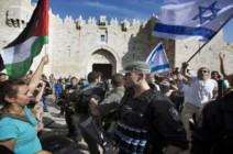 """""""يونيسكو"""" تُوجّه صفعة جديدة لإسرائيل: القدس محتلة والأقصى للمسلمين"""