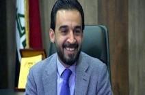 الحلبوسي يريد تبكير موعد الانتخابات في العراق