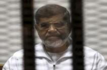 حكم نهائي بحبس الرئيس المصري السابق محمد مرسي 20 عاما