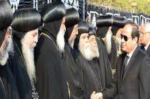 """الكنيسة المصرية تدين حوادث قتل مسيحيين بسيناء وتعتبرها """"إرهابية"""""""