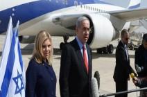 """الشرطة الإسرائيلية تحقق مع سارة نتنياهو بشبهة الاحتيال على """"مراقب الدولة"""""""