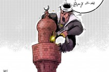 الحوثيون أداة تنفيذ إيرانية لمخطط تخريبي في اليمن