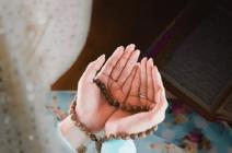 دعاء الرزق بعد صلاة الفجر في رمضان