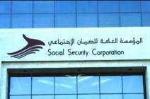 خلال 2018 : اكثر من 477 مليون دينار عوائد صندوق استثمار الضمان الأردني