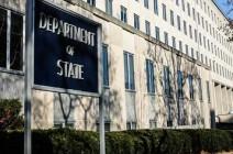 مبعوث الخارجية الأمريكية يبدأ جولة عربية