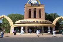 جامعة الخرطوم تعلن استئناف الدراسة بكلياتها نهاية أكتوبر