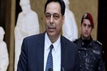 لبنان يقرر منع السفر إلى المناطق المصابة بكورونا
