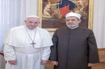 """بالصور : لقاء """"أخوي"""" في الفاتيكان"""