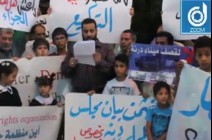 حفتر يقصف درنة والبعثة الأممية تعتزم العودة لبنغازي
