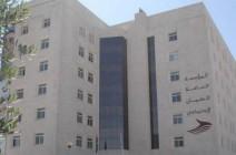 مأزق التقاعد المبكر بالأردن...تصاعد النفقات يهدد مؤسسة الضمان الاجتماعي