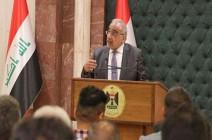 """العراق يضع بدائل استراتيجية لتصدير نفطه حال نشوب """"حرب"""""""