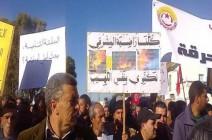 أم تضرم النار في جسدها.. وإضراب عام في مدينة تونسية