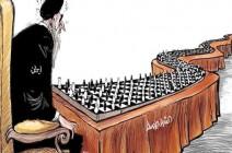 ايران والشرق الاوسط