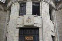 مصر.. حكم نهائي بإدراج 241 إخوانيًا على قوائم الإرهابيين