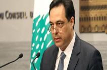 رئيس الوزراء اللبناني حسان دياب يقدم استقالته