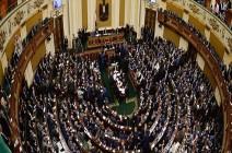 """البرلمان يوافق على قانون """"تحصين"""" قادة الجيش المصري.. ونواب معارضون يرفضونه"""