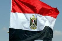 """مصر تنشئ قاعدتين عسكريتين إحداهما باسم رئيس """"منسي"""" شمالي البلاد"""